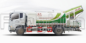 DS-60 Multi Functional Dust Suppression Truck (Qingte)