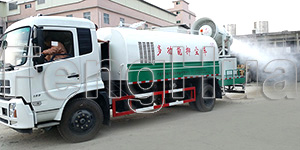 DS-80 Multi Functional Dust Suppression Truck (Senyuan)