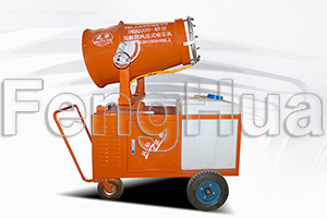 DS-40 Mobile Remote Control Sprayer with 200L Water Tank