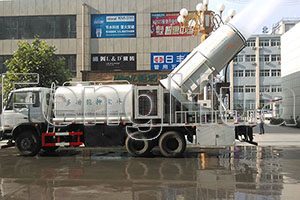DS-120 Separated Remote Control Sprayer(Trailer Type)