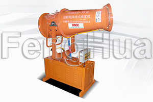 DS-30 Manual Control Sprayer