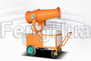 DS-30 Remote Control Sprayer with Trolley 200L Water Tank