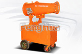 DS-35 Remote Control Sprayer with Trolley